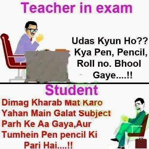 Funny Student And Teacher