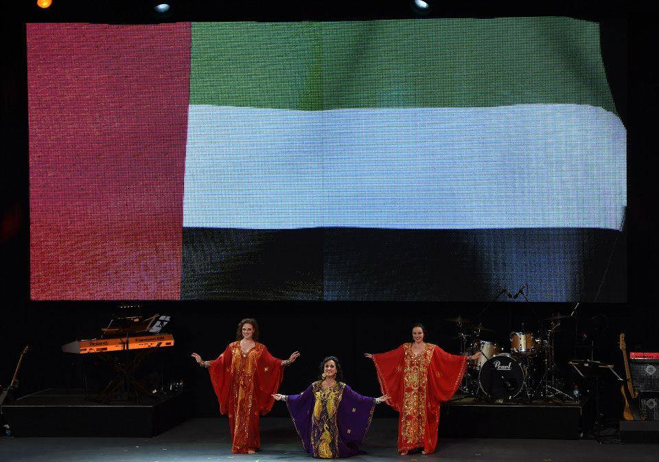 Arabic Cultural Dance Performance At WC 2015