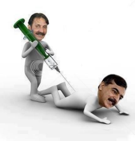 PM Gillani is now only Corrupt Gillani