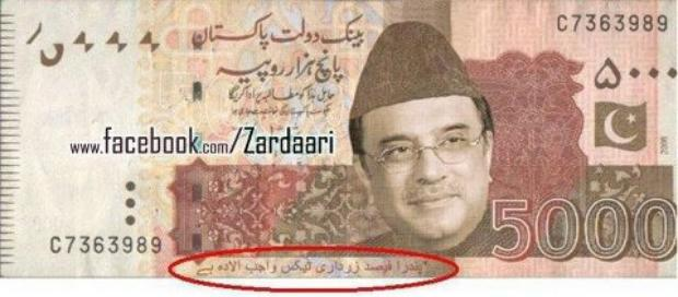 kamran note for zardari