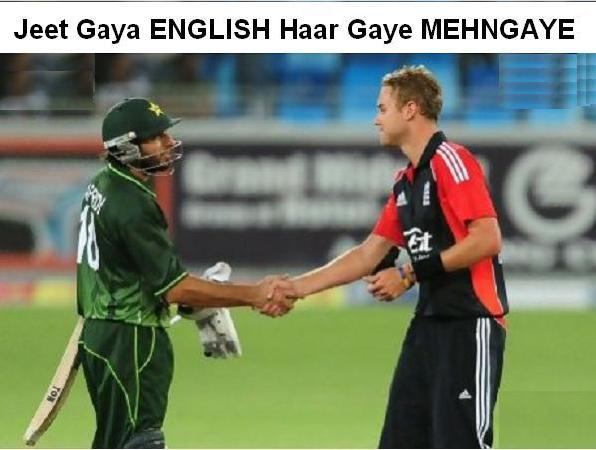 Jeet Gaya English