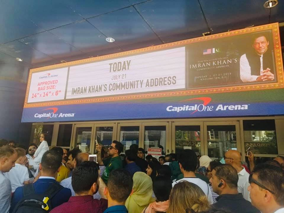 A View From Jam-Packed Capital One Arena Where Prime Minister Imran Khan Address To Pakistanis