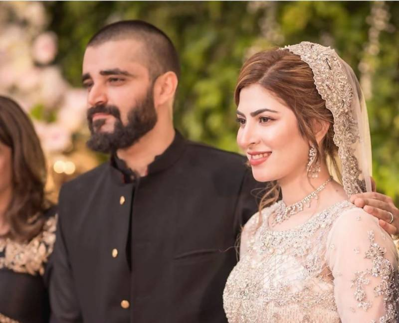 Hamza Ali Abbasi's Valima Reception Photos