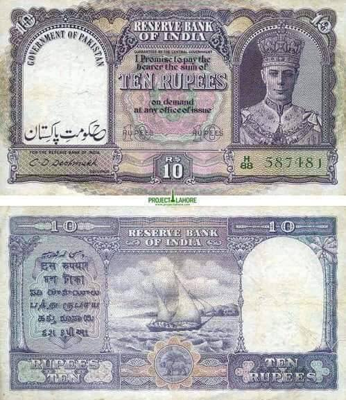 Historical Currency Of Pakistan