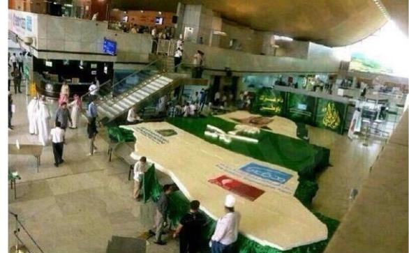 World's Largest Cake for Saudi National Day