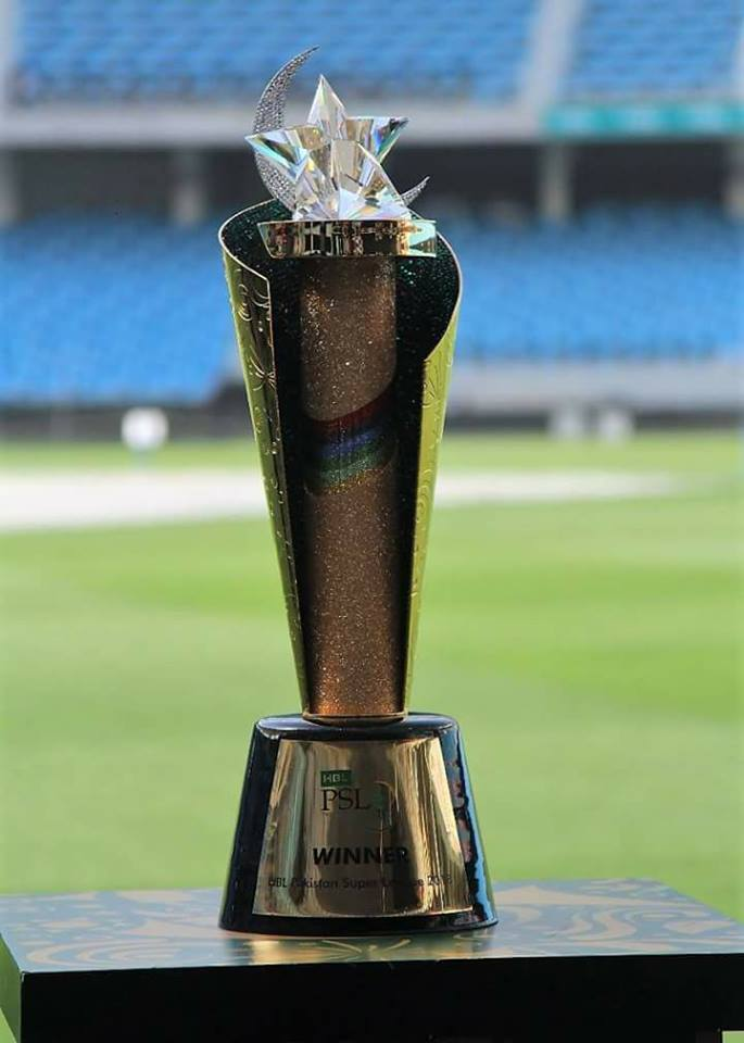 PSL T20 2018 Trophy Revealed