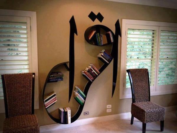 Iqra bookshelf