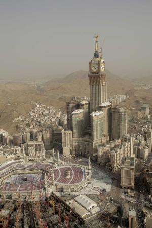 Makka Clock Tower