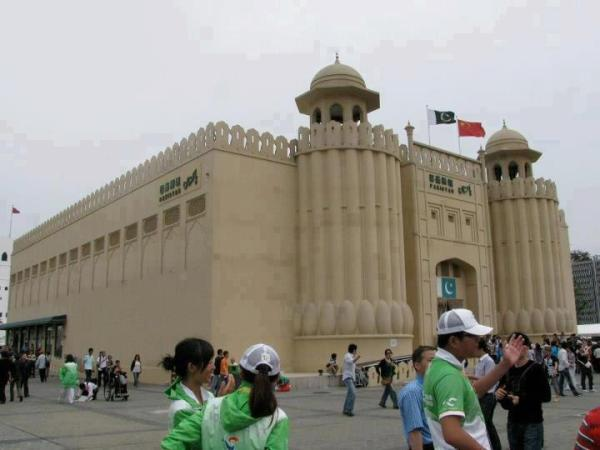 Replica of Lahore Fort in Shanghai, China