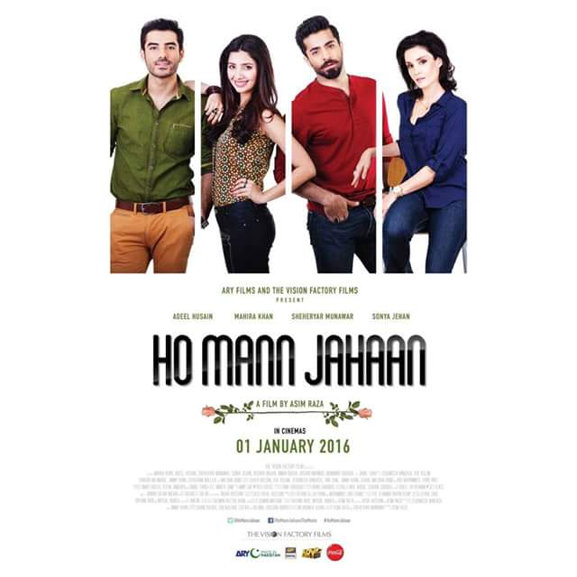 1st Official Poster of Ho Mann Jahaan is Released