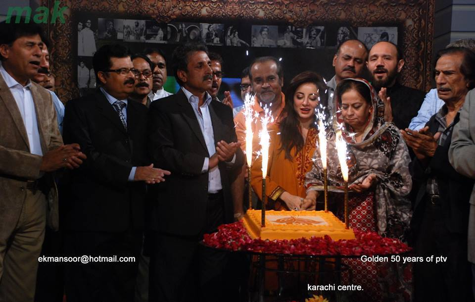 50 Years Celebration Of PTV