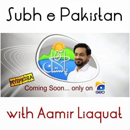Aamir Liaquat Hussain Morning Show Subh e Pakistan