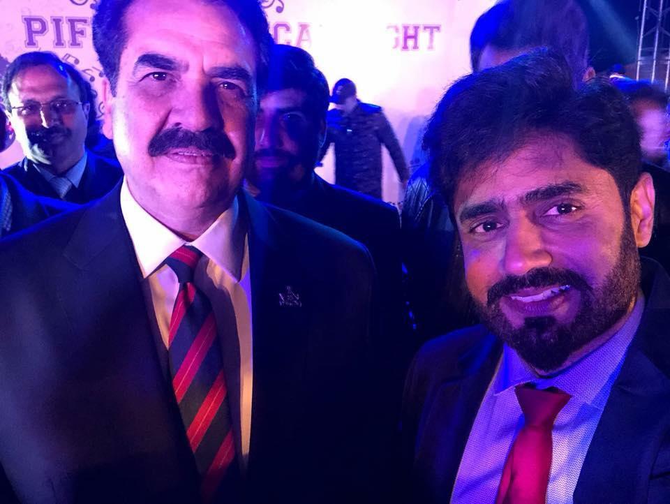 Abrar Ul Haq With Raheel Sharif At A Recent Event