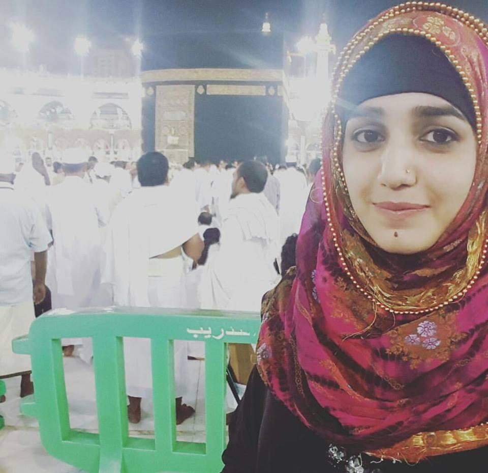 Actress Anum Fayaz During Umrah