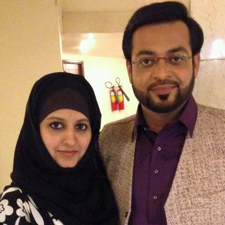 Amir Liaquat With His Wife