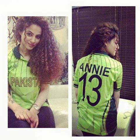 Annie Khalid Wearing Cricket World Cup Official Team Jersey