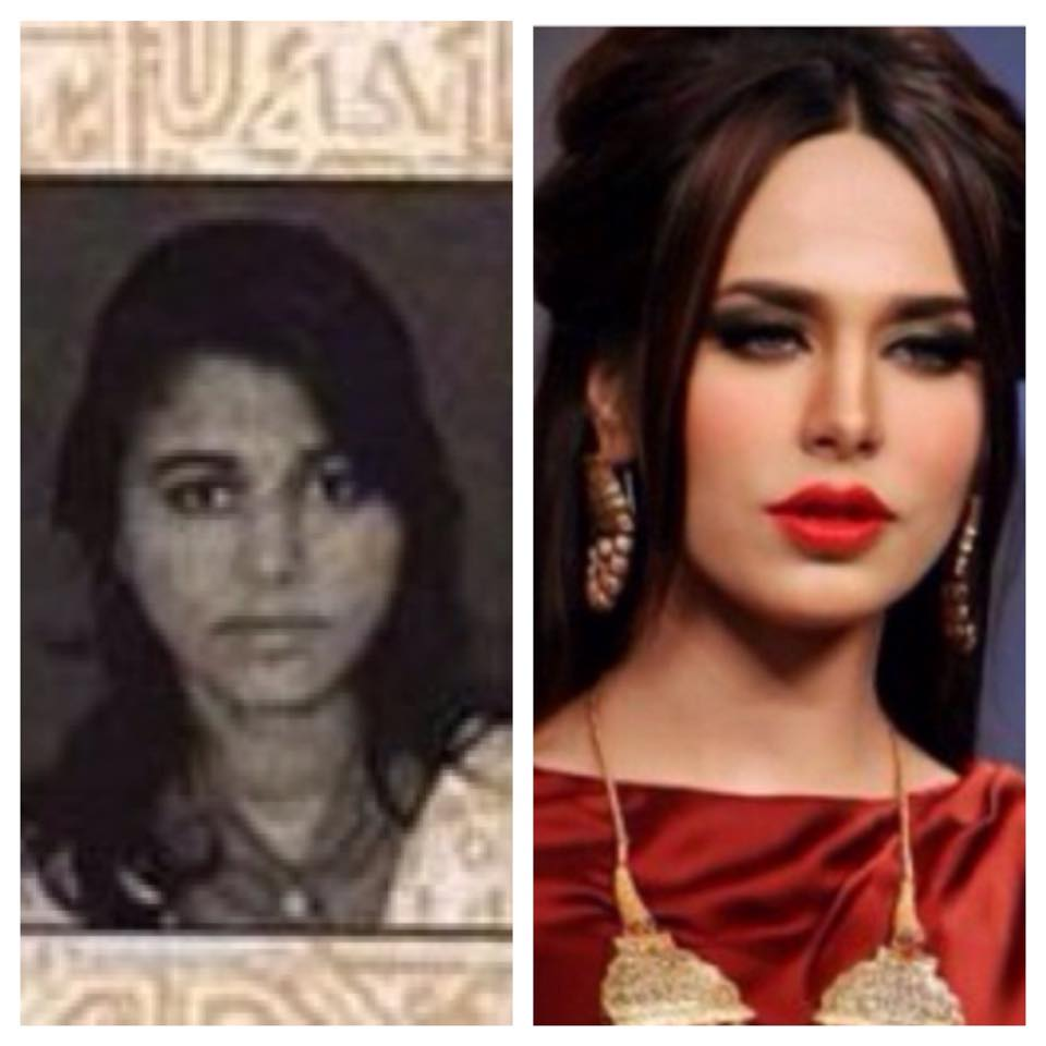Ayyan Ali Before And After