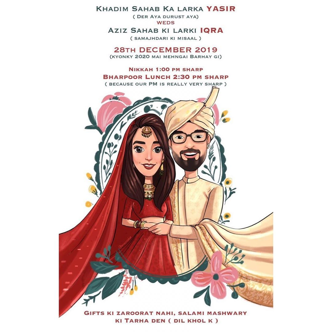 Beautiful Unique Wedding Card Of Iqra Aziz & Yasir Hussain