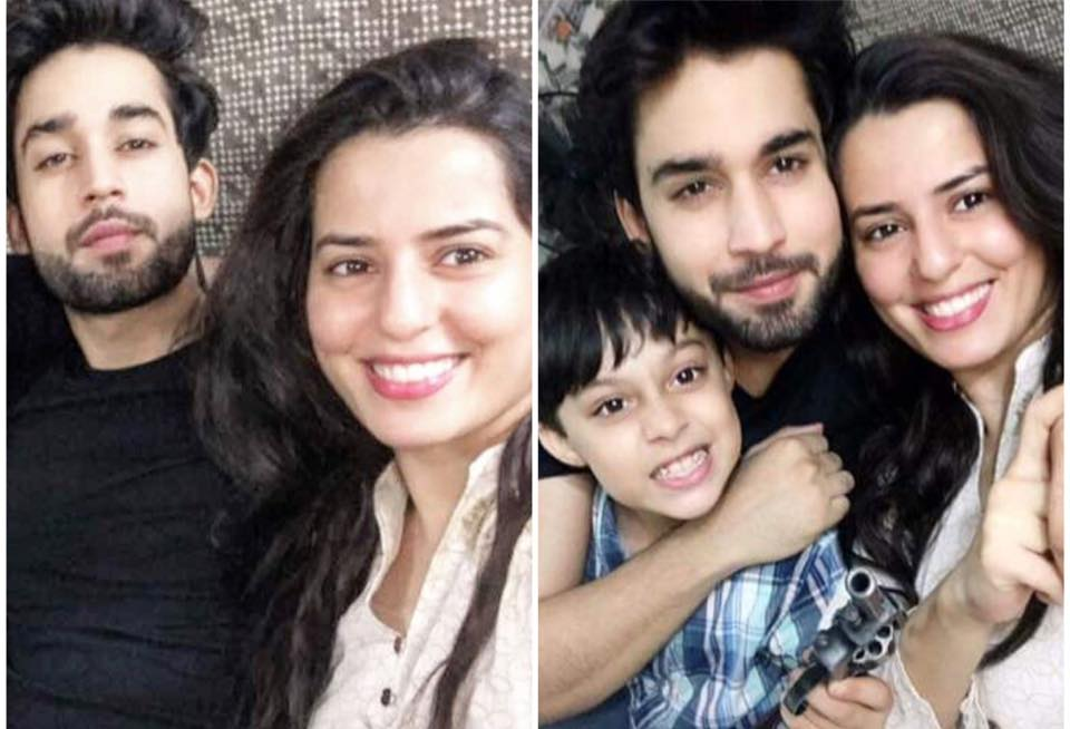 Bilal Abbas Khan With His Sister & Brother