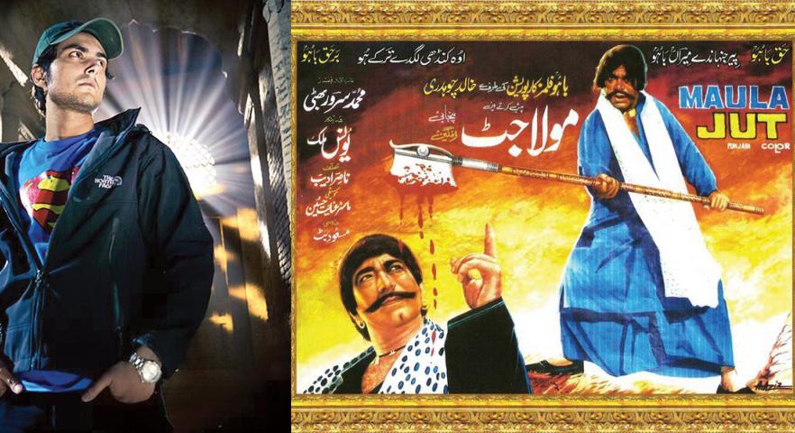 Bilal Lashari Maula Jatt Ready To Roll Maula Jatt 2