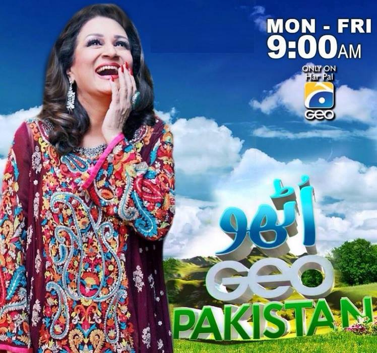 Bushra Ansari As New Host Of Geo TV Morning Show