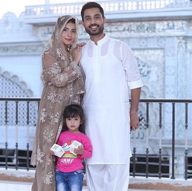 Dua Malik With Her Husband & Daughter