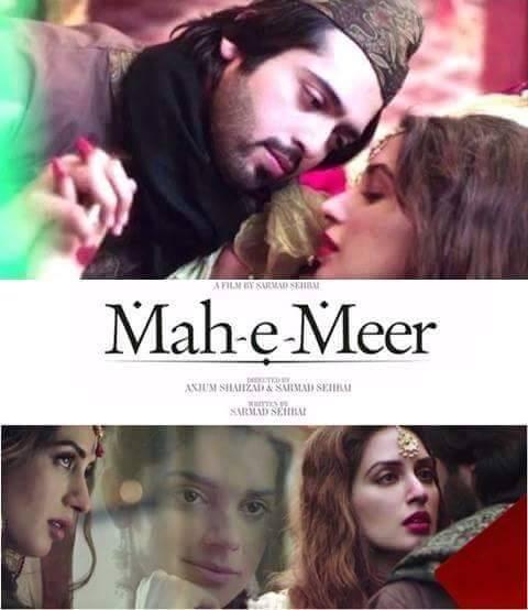 Fahad mustafa Upcoming movie Mah-e-Meer