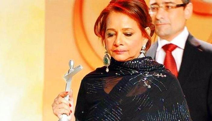 Famous TV Actress Roohi Bano Has Passed Away