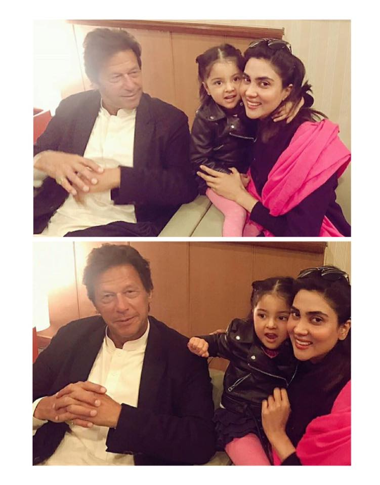 Fiza Ali & Her Daughter With Imran Khan