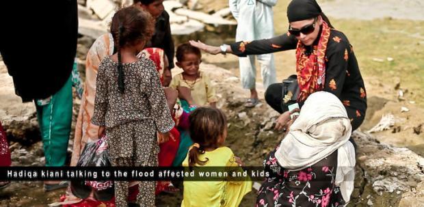 Hadiqa Kiani Visit Flood Affected Area Multan