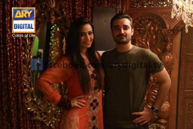 Hamza Ali Abbas With Sana Javed