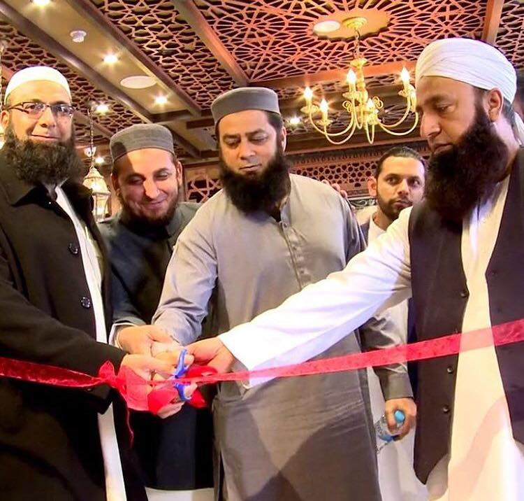 Inauguration Of Junaid Jamshed Outlet In Melbourne, Australia