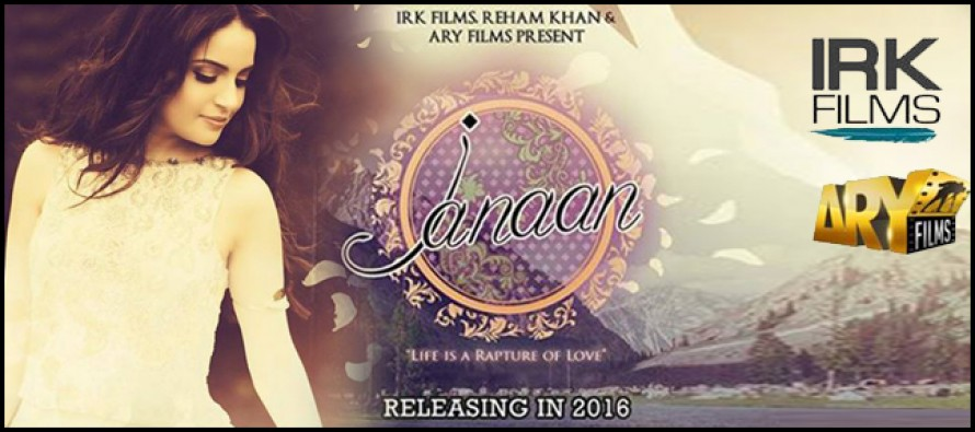 Janaan The Pakistani Upcoming Movie in 2015