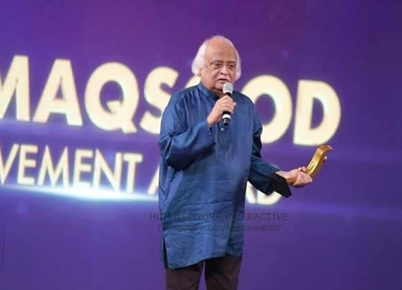 Lifetime Achievement Award Is Presented To Anwar Aaqsood At HUM Awards 3