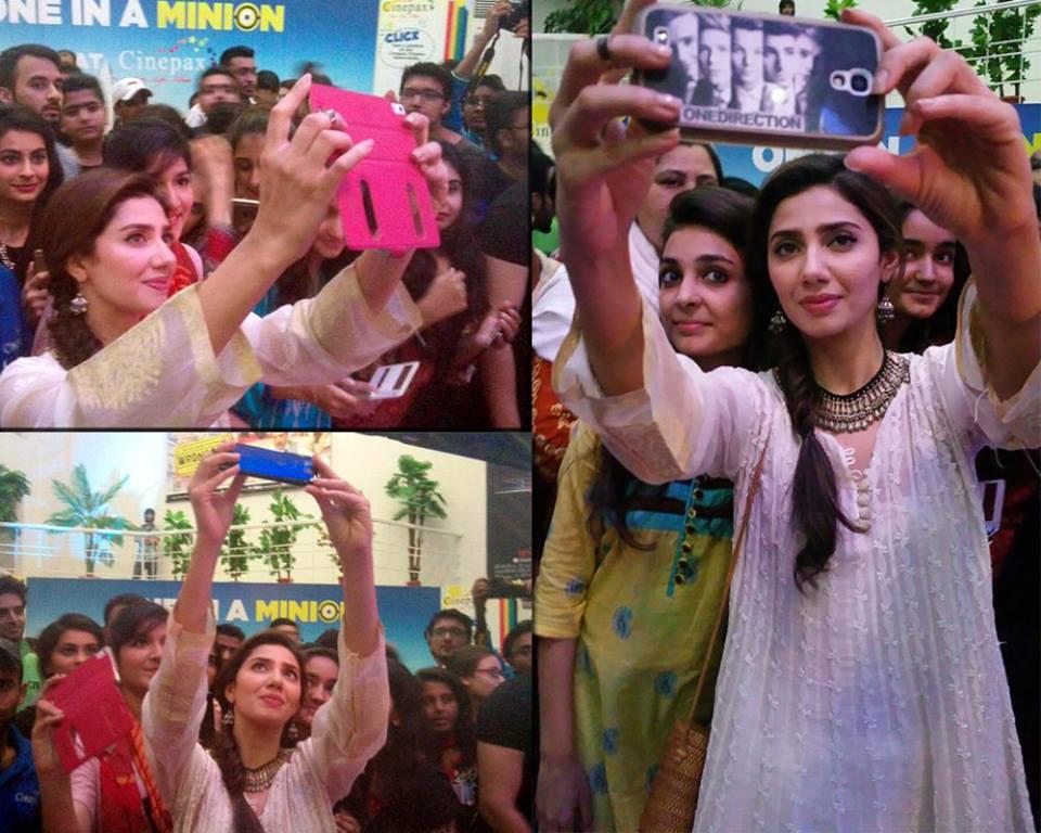 Mahira Khan At Cinepax City Auditorium Karachi