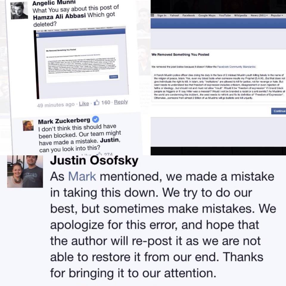 Mark Zuckerberg Apology To Hamza Ali Abbasi