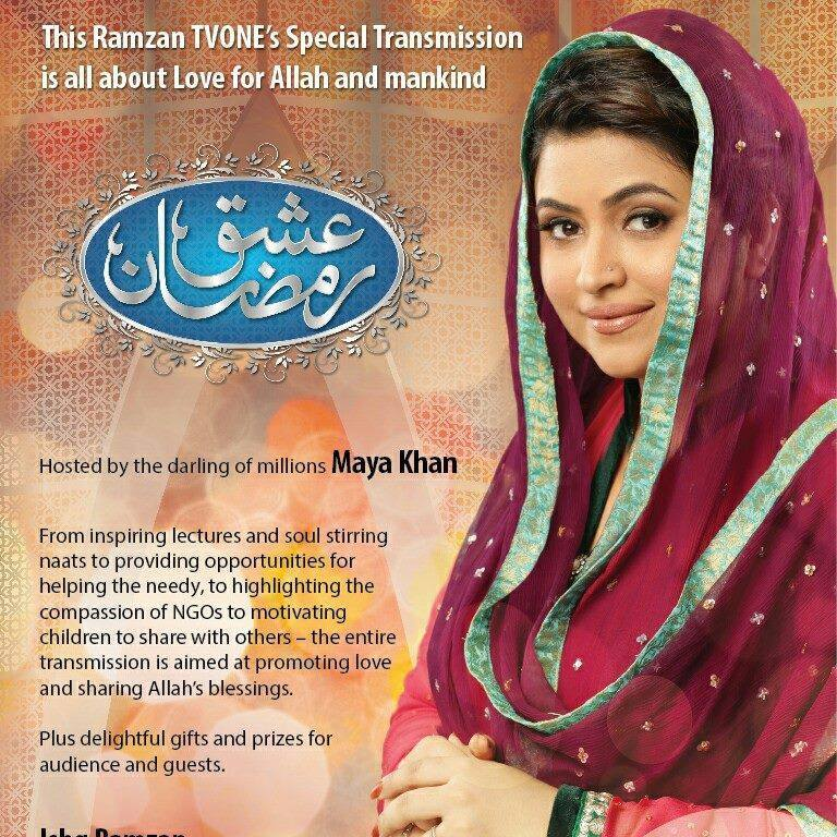 Maya Khan Coming In Ishq e Ramzan