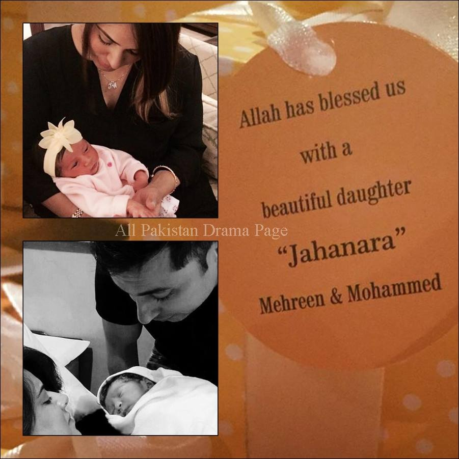 Mehreen Raheel Blessed with a Baby Girl Jahanara