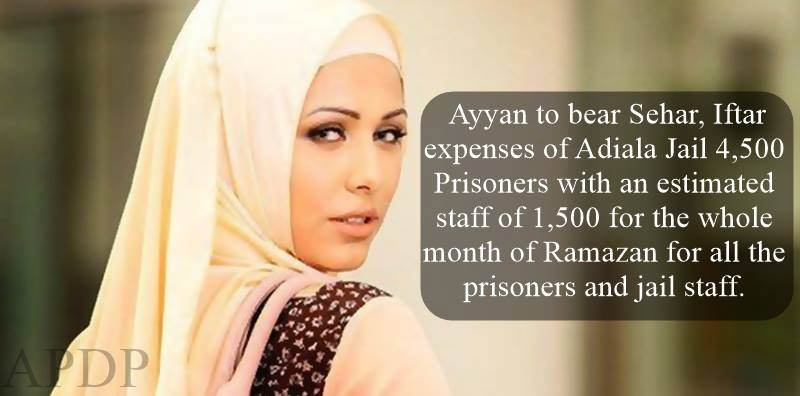 Model Ayyan To Bear Ramadan Expenses Of Adiala Jail