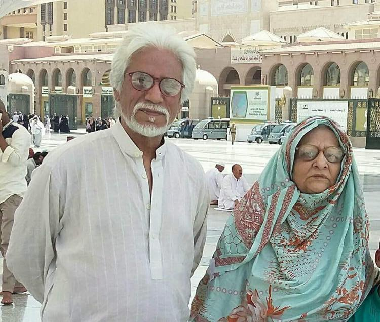 Mr and Mrs Rashid Mehmood