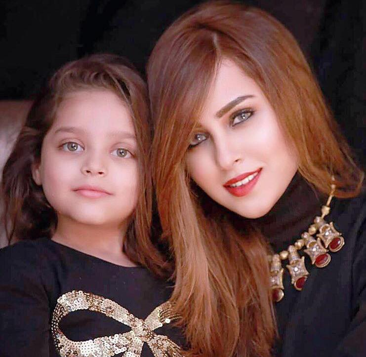 Nimra Khan With Her Younger Sister