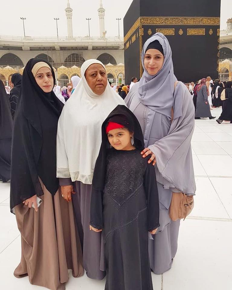 Noor Bukhari In Makkah With Her Family For Umrah