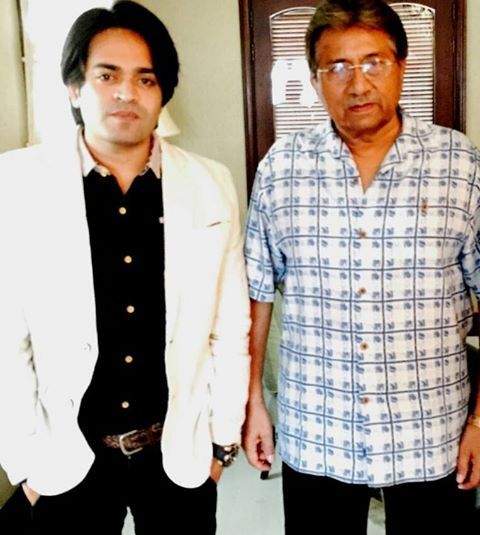 Naveed Raza With Pervaz Musharraf