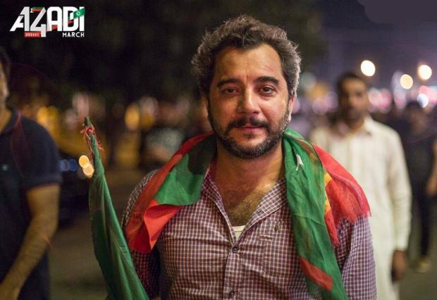 Pakistani Actor Kashif Mehmood In PTI Dharna