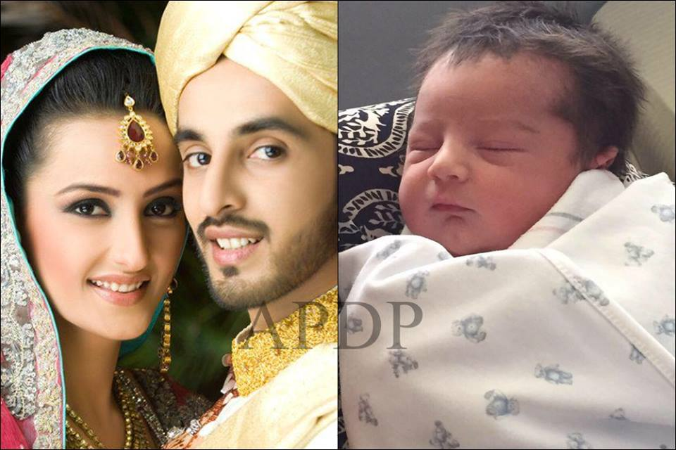 Pakistani Actress Momal Sheikh Blessed With Baby Boy