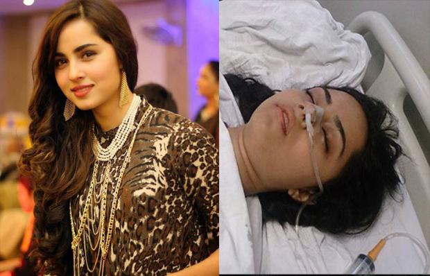 Pakistani Actress Nimra Khan Badly Injured In Car Accident