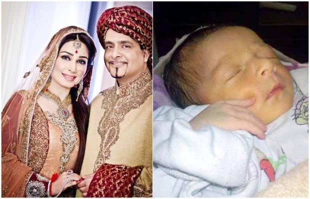 Pakistani Actress Reema Khan Blessed With Baby Boy