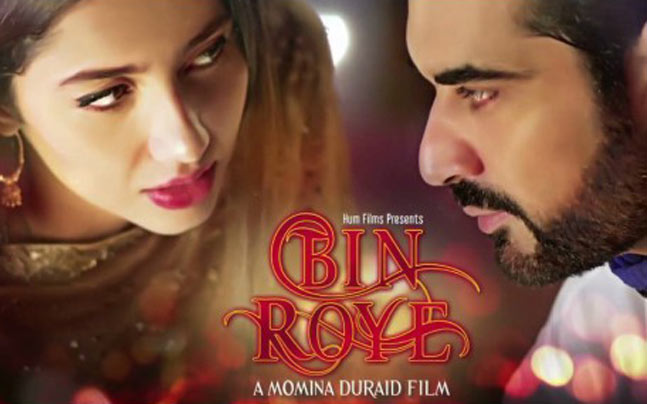 Pakistani Movie Bin Roye Release In India