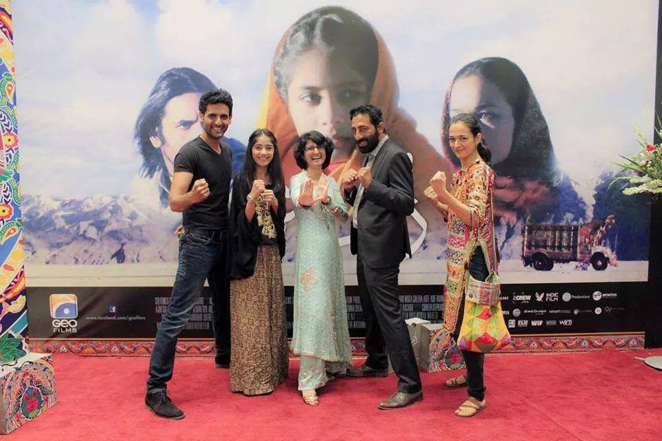 Pakistani Movie Dukhtar Premiere