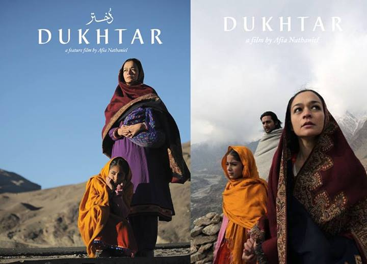 Pakistani Movie Dukhtar Set To Release Today